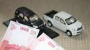2 Langkah Agar Cicilan Pembayaran Mobil Mengecil