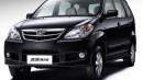 Bukan Jiplakan, Inilah Toyota Avanza Versi Tiongkok!