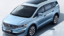 Inikah Calon Musuh Toyota Kijang Innova Dari Tiongkok?