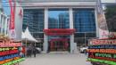 Mitsubishi Resmikan Dealer Baru Di Medan