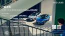 VW Tekuk Tesla, Tawarkan EV Lebih Murah