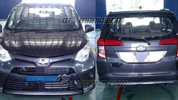 VIDEO: Bocoran Serta Rumor Terkini Daihatsu Sigra Dan Toyota Calya