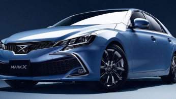 VIDEO: Toyota Mark X Facelift 2017