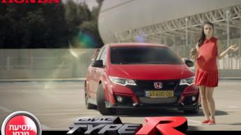 VIDEO: Lucu, Honda Israel Ajarkan Kelabui Polisi Dengan Pura-pura Hamil